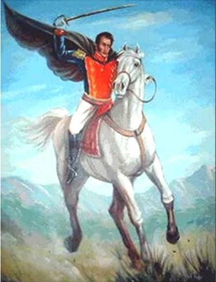 Frases Célebres Del Libertador Simón Bolívar
